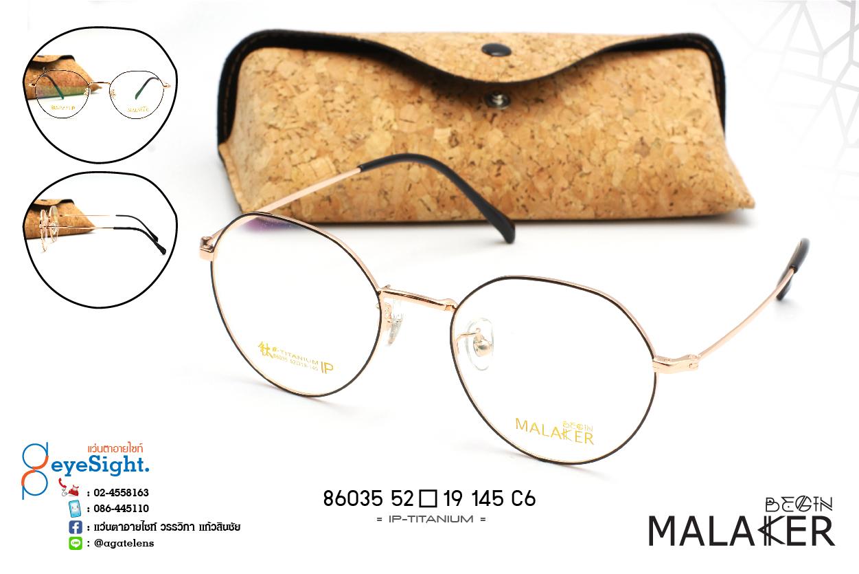 glasses MALAKER 86035 52[]19-145 C6